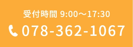 078-362-1067